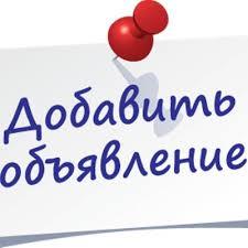 Ъднр ОБъЯВЫ ОбЪявления -Горловка Енакиево ДОНЕЦК ...