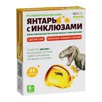 <b>Наборы для мыловарения</b> | My-shop.ru