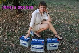 Аккумулятор 6ст-60, 540А <b>varta</b> (варта) <b>Blue Dynamic</b> -/+ (код ...