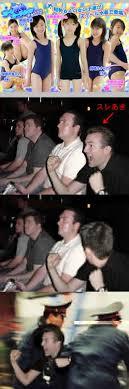 Image - 25037] | Reaction Guys / Gaijin 4Koma | Know Your Meme via Relatably.com