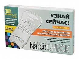 <b>Наркочек тест</b> мультипанель опиаты/марихуана/амфетамин 3 ...