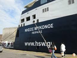 κοινωνικά,πλοίο