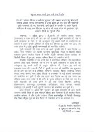 my mom essay my mother essay in gujarati importance of mother essay in my mother essay in gujarati importance of mother essay in