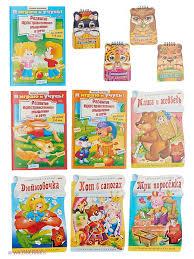 Комплект <b>развивающие книжки</b> №2 (11 видов) <b>Издательство</b> ...
