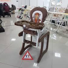 <b>Pituso стул</b>-<b>трансформер</b> CARLO в магазине www.krasbaby.ru