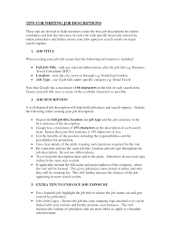 tips for creating a resume exons tk category curriculum vitae