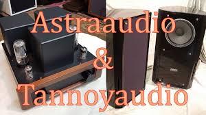 Чем усиливать <b>акустику Tannoy</b> ? - YouTube