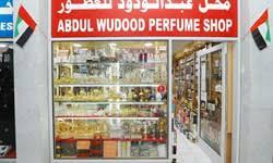 <b>Al Haramain Perfumes</b> LLC Auh Br2   Madinat Zayed