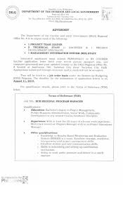careers dilg 7 advisory bub rpmt 2