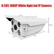 <b>Free Shipping</b> 4 Array White light Led <b>2MP 1080P HD</b> IP Cam CCTV