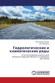 kmd 195 rek | novaya-rossia-konkurs.ru