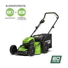 <b>Газонокосилка аккумуляторная Greenworks</b> GD60LM46HP <b>60V</b> ...