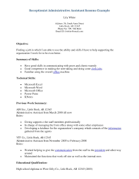 sample resume objectives need good resume objective sample need sample resume objectives cover letter admin assistant resume objective legal administrative cover letter template for resume