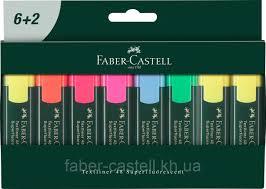 Набор <b>маркеров Faber-Castell Textliner REFILL</b> 1548 8 штук (6 + 2 ...