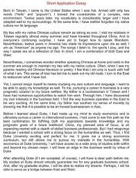 short essay example where to find the best paper ever a brilliant short essay example on american graffiti
