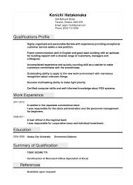 sample resume resume job skills  seangarrette cosample