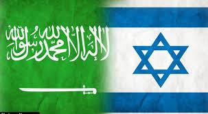 Image result for اوج اقتدار رژیم کودککش اسرائیل