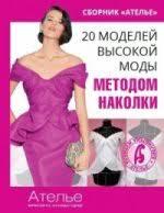Эдипресс-конлига | Books.Ru — Книги России