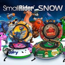 <b>Тюбинги Small Rider Snow</b> Tubes 4 - Купить в Москве
