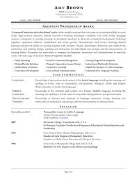 assistant teachers resume assistant teacher resume  seangarrette co  sample teacher resume with no experience    assistant teachers resume assistant teacher resume sample