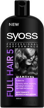 <b>Шампунь</b> для тонких и лишённых объёма волос - <b>Syoss Full</b> Hair ...