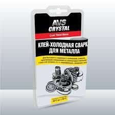 Автомобильный <b>клей</b> холодная сварка для металла <b>AVS</b> 55 гр ...