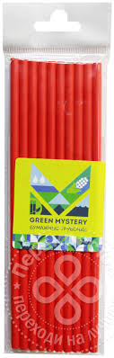 Отзывы о <b>Трубочки бумажные Green Mystery</b> Red 10шт 19.5см ...