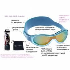 Отзывы о Детские <b>солнцезащитные очки Real Kids</b> Shades