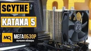 <b>Scythe Katana 5</b> обзор <b>кулера</b> – МегаОбзор