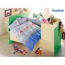 <b>Комплект постельного белья</b> для новорожденных <b>ALTINBASAK</b> ...