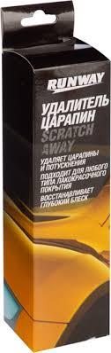 <b>Удалитель царапин RUNWAY</b> туба <b>100</b> мл RW0502 – купить в ...