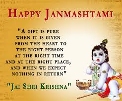 short essay on janmashtami in english  short essay on janmashtami in english