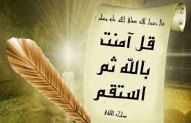 الدين النصيحه - شاركونا - صفحة 2 Images?q=tbn:ANd9GcTUbeZHt9H-ncAQc_fYtn7R8u11SdNGxTy3DdurgJYJa8sNlwlc