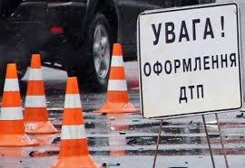 Учора в Івано-Франківську збили трьох велосипедистів