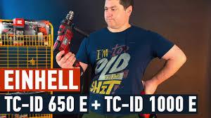 <b>EINHELL TC</b>-<b>ID</b> 650 E И <b>TC</b>-<b>ID</b> 1000 E: В КАЖДЫЙ ДОМ - YouTube