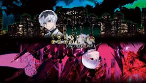 <b>TOKYO GHOUL</b>:re [CALL to EXIST] on Steam
