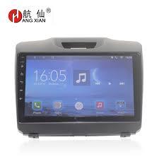 "<b>Hang xian 9</b>"" Quad Core <b>Android 7.0</b> Car DVD Player For Chevrolet ..."
