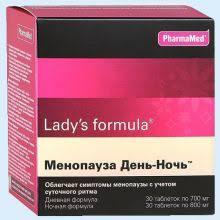 <b>Lady's formula Менопауза День-Ночь</b> купить в Москве, цены в ...