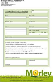 morley nurseries wakering application forms