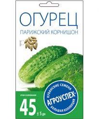 <b>Семена</b> овощей|овощных культур - купить с доставкой в Минск ...