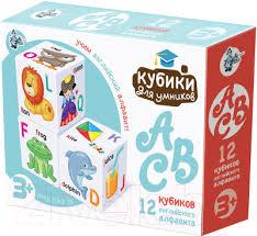 <b>Десятое королевство Кубики</b> с английским алфавитом. <b>ABC</b> ...