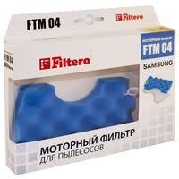 <b>Filtero</b> Моторные <b>фильтры</b> FTM 04 — Аксессуары для пылесосов ...