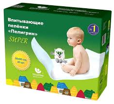 Одноразовые <b>пеленки Пелигрин Super</b> 60х90 — купить по ...