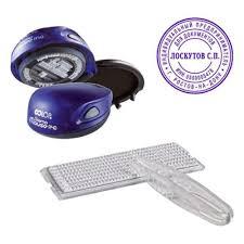 <b>Печать самонаборная Colop Stamp</b> Mouse R40/1.5 SET пластик ...