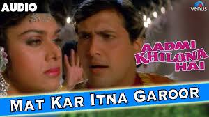 Image result for film (Aadmi Khilona Hai)(1993)