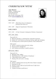 example cover letters for internships YouTube