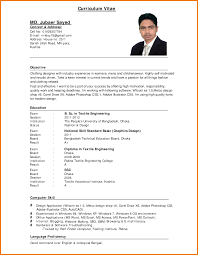 write a cv for first job cover letter resume examples write a cv for first job first job sample cv and guide jobs uk job search