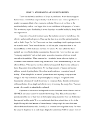 friendship short essay short essay about friendship