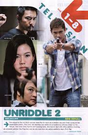 rbkd the official fan club of rui en days she has to deal office politics involving an unstable partner tay ping hui and an old rival from her police academy days elvin ng