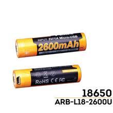 1 шт. <b>Fenix ARB</b>-<b>L18</b>-2600U 2600 мАч <b>18650</b> USB аккумуляторная ...